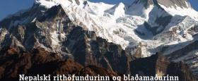 Nepalski rithöfundurinn og blaðamaðurinn Kunda Dixit flytur tvo opna fyrirlestra við Háskóla Íslands 11. og 12. nóvember 2010..